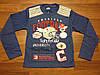 Детская одежда оптом Кофта для мальчиков оптом р.134-152