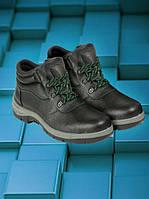 Ботинки рабочие BRR.Демисезонные ботинки, фото 1