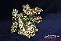 Дракон зигзаг с жемчужиной 15х11