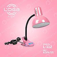 "Лампа-прищепка ""Коралл"" Украина.(ТМ LOGA ® Light), фото 1"