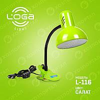 """Лампа на прищепке настольная """"Салат"""" Украина.(ТМ LOGA ® Light), фото 1"""