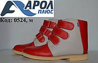 Лечебные ботинки для девочки (32 р.), фото 1