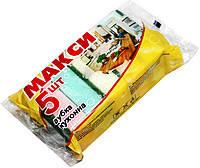 Губки для посуды Макси 5шт/уп