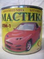 АНТИ ГРАВИЙ Мастика БПМ-1 2 кг антикоррозионная, противошумная, Черновцы