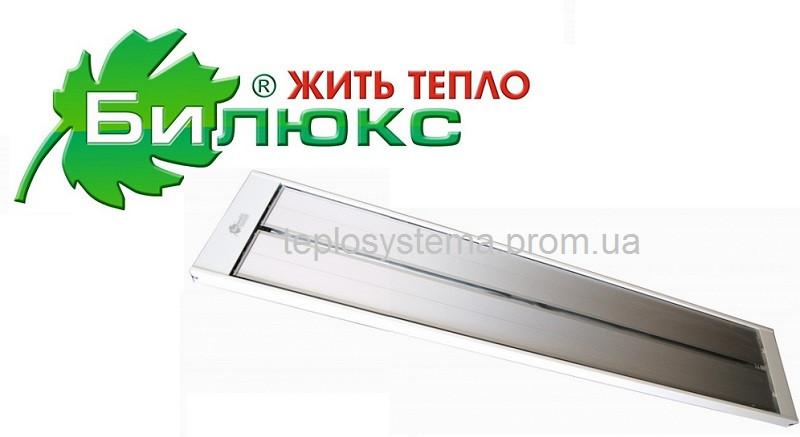 Билюкс П 2000 инфракрасный обогреватель (Украина)