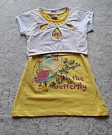Туника с болеро для девочек Цыпленочек желтенький