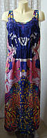 Платье женское летнее яркое цветное легкое модное макси бренд George р.48 6434
