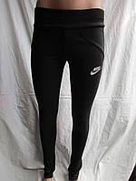 Женские спортивные штаны эластик купить в Одессе дёшево качественные (44-52)№8760