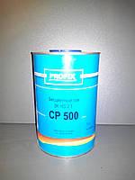 Автомобильный лак 2K HS CP 500