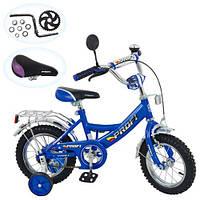 Велосипед PROFI детский 14 д. P 1443 A