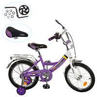 Велосипед PROFI детский 14 д. P 1448 A