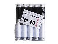 Набор ниток (черно-белые) 40