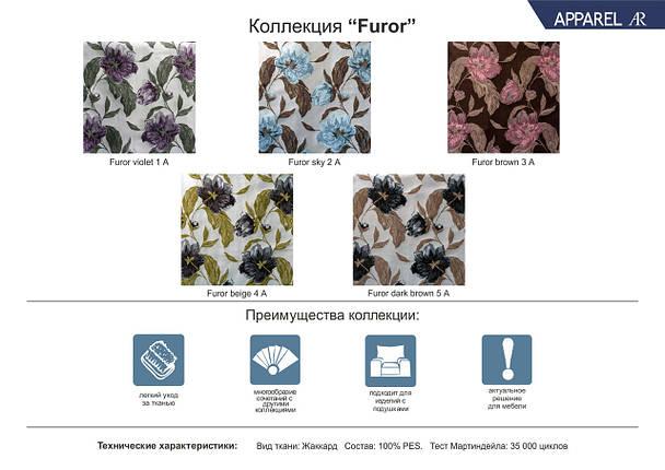 "Жаккард ""Furor"", фото 2"