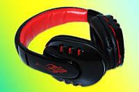 Беспроводные stereo наушники  VYKON V8 Bluetooth