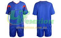 Футбольная форма для команд Zelsport CO-5402-BL