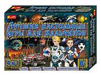Игра настольная для мальчиков 4 игры в 1 упаковке Футболл, Автомаркет, Угадай-Ка, Гонки, фото 1
