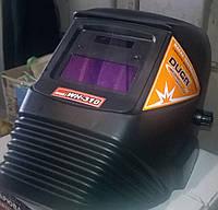 Сварочная маска хамелеон Duga WH-310