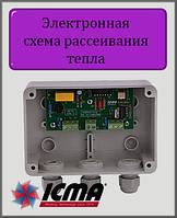 Электронная схема рассеивания тепла ICMA