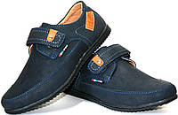 Подростковые туфли для мальчика РАЗМЕРЫ 31-35