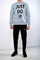 Спортивний Костюм Nike Just Do It чоловічий сіро-чорний