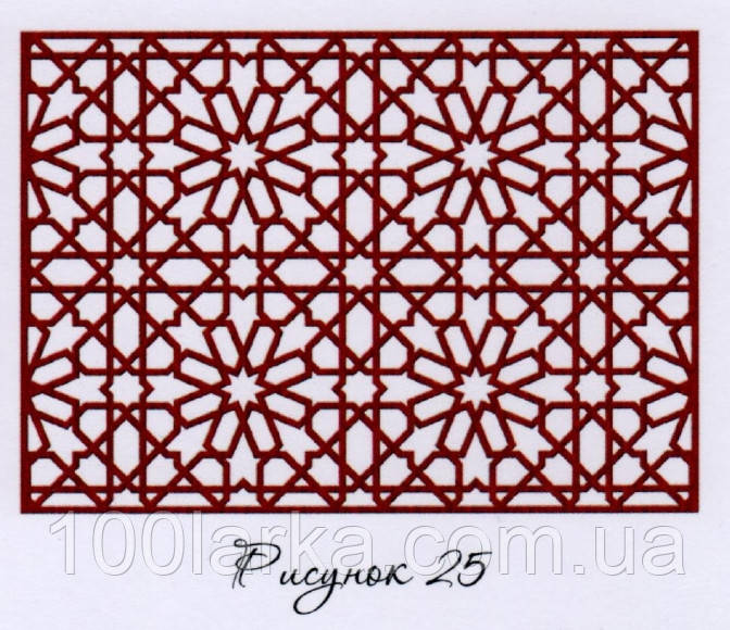 Декоративная решетка (вкладка) для экрана на батарею