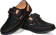 Подростковые туфли для мальчика РАЗМЕРЫ 36-41