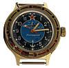 Механические часы Восток Командирские Россия