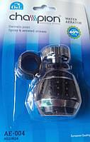 Аэратор поворотный 2-х режимный AE-004 пластик