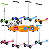 Детский трехколесный самокат Mini Micro (Мини микро) в наличии оригинал