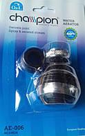 Аэратор поворотный 2-х режимный AE-006 металл