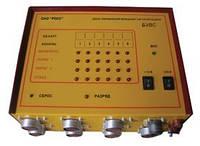 Блоки управления внешней сигнализацией БУВС-1 И БУВС-2