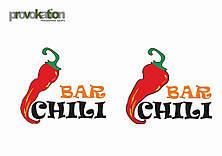 Разработка логотипов и визуализации для кафе, баров, ресторанов
