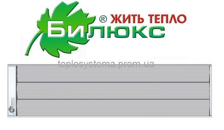 Билюкс П 4000 инфракрасный обогреватель (Украина)