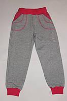 Спортивные трикотажные брюки на девочку 28-34 р.
