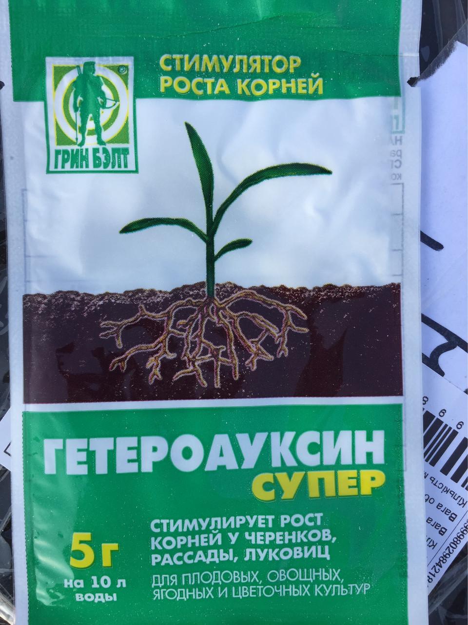 """Гетероауксин супер 5 г Грин Белт - Магазин """"Дом-Огород"""" в Белой Церкви"""