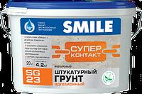 Грунтовка SG-23 Супер-контакт , SMILE