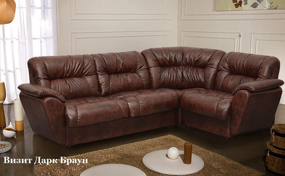 Офисный диван Визит 3 модуля мадрас с подлокот.