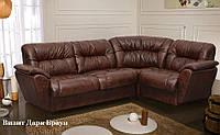 Офисный диван Визит 3 модуля Дарк браун