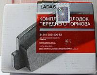 Колодка тормозные ВАЗ 2121 передние (комплект 4шт.) (пр-во АвтоВАЗ)