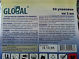 Гель концентрат Global от  муравьев домашних, садовых 2мл, фото 3