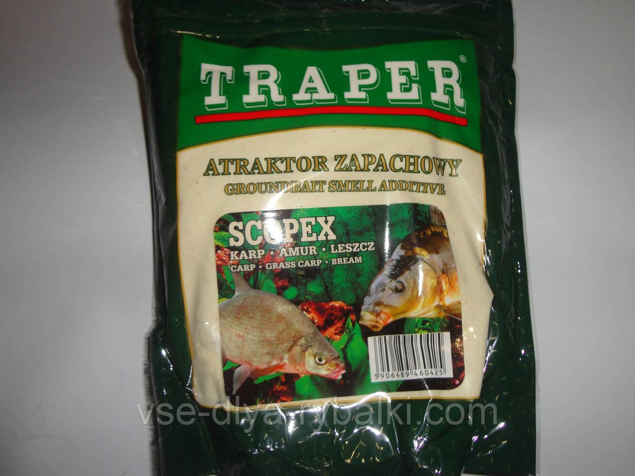 Аттрактант сухой Traper 250гр Scopex(скопекс- запах рыбы и фруктов)