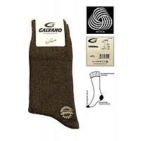 Мужские носки шерстяные Galvano коричневые 41-44