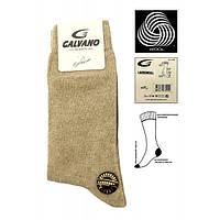 Мужские носки шерстяные Galvano бежевые 41-44
