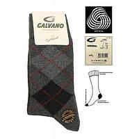 Мужские носки шерстяные Galvano серые с ромбами 41-44