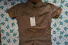 Рубашка детская короткий рукав 1-6 лет