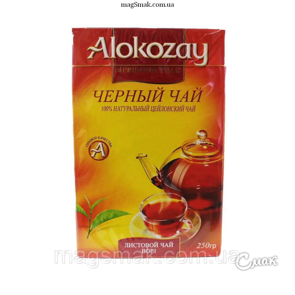 Чай Alokozay / Алокозай крупный лист BOP1 ,250 г
