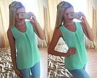 Блузка шифоновая без рукавов мята 076