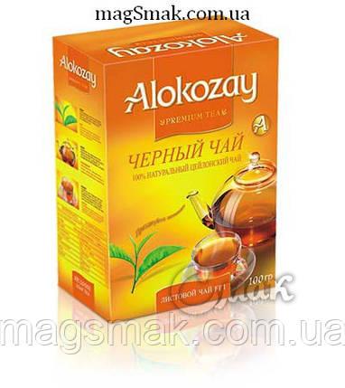 Чай Alokozay / Алокозай мелколистовой  FF1, 100г, фото 2