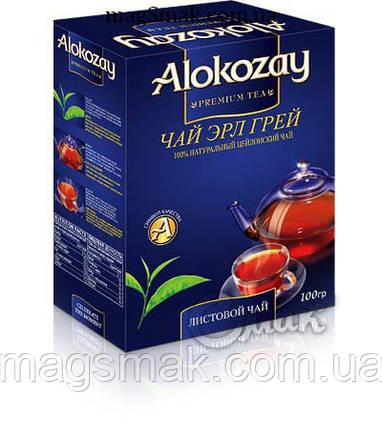Чай Alokozay Earl Grey, 100г, фото 2