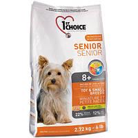 Корм для пожилых или малоактивных собак мини и малых пород, 7 кг / 1st Choice Senior Toy&Small